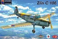 KPモデル1/48 エアクラフト プラモデルズリン C-106 チェコ空軍 複座練習機