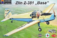 KPモデル1/48 エアクラフト プラモデルズリン Z-381 初等複座練習機