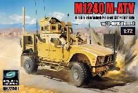 M1240 M-ATV MRAP w/O-GPK 砲塔