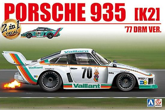 ポルシェ 935 K2