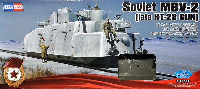 ソビエト MBV-2 装甲列車 (KT-28 戦車砲搭載型)プラモデル(ホビーボス1/35 ファイティングビークル シリーズNo.85516)商品画像