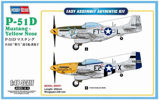 P-51D マスタングプラモデル(ホビーボス1/48 エアクラフト プラモデルNo.85808)商品画像