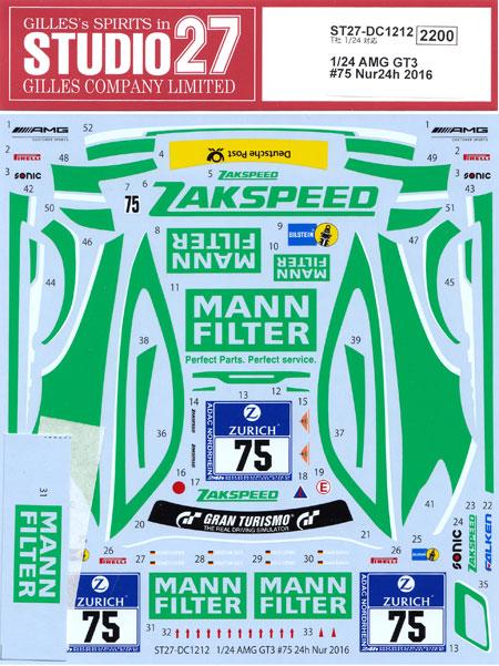 メルセデス AMG GT3 #75 ニュルブルクリンク 24時間 2016 デカールデカール(スタジオ27ツーリングカー/GTカー オリジナルデカールNo.DC1212)商品画像