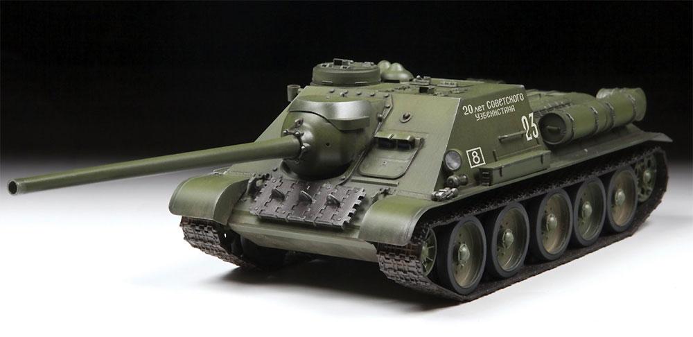 ソビエト自走砲 SU-100プラモデル(ズベズダ1/35 ミリタリーNo.3688)商品画像_1