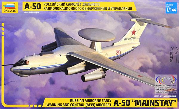 べリエフ A-50 メインステイ ロシア 早期警戒管制機プラモデル(ズベズダ1/144 エアモデルNo.7024)商品画像