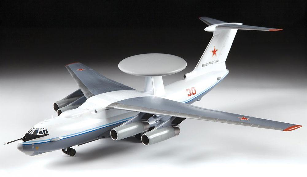 べリエフ A-50 メインステイ ロシア 早期警戒管制機プラモデル(ズベズダ1/144 エアモデルNo.7024)商品画像_1