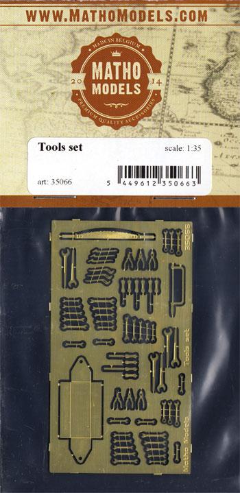 工具箱セットエッチング(マソモデルズエッチングパーツNo.35066)商品画像