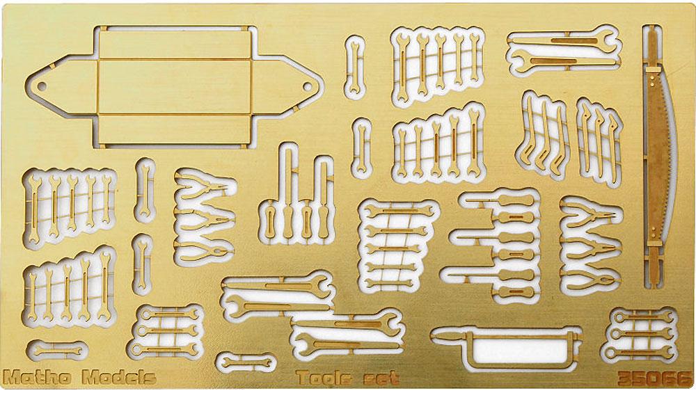 工具箱セットエッチング(マソモデルズエッチングパーツNo.35066)商品画像_1