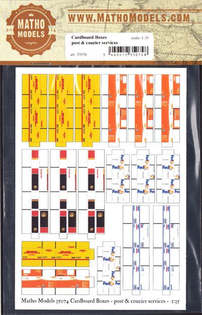 段ボール箱セット (郵便小包 & 宅配便)ペーパークラフト(マソモデルズペーパーアクセサリーNo.35074)商品画像