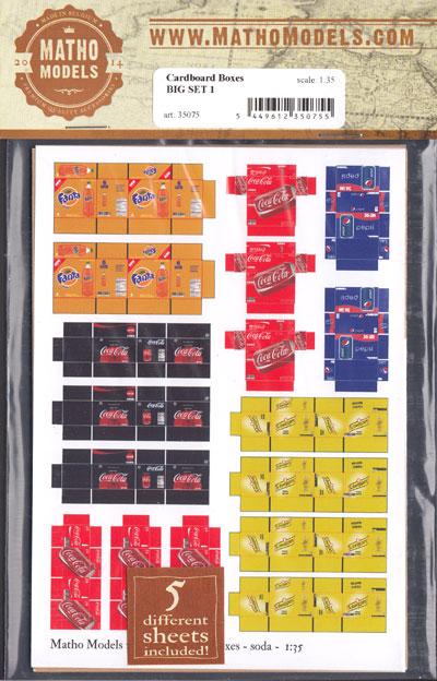 段ボール箱セット ボーナスパックペーパークラフト(マソモデルズペーパーアクセサリーNo.35075)商品画像