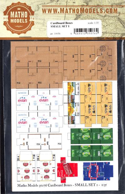 段ボール箱セット スモールセット 1ペーパークラフト(マソモデルズペーパーアクセサリーNo.35076)商品画像