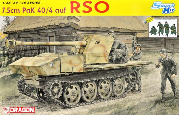 ドイツ 7.5cm PaK40/4搭載型 RSO w/冬季装備の砲兵プラモデル(ドラゴン1/35