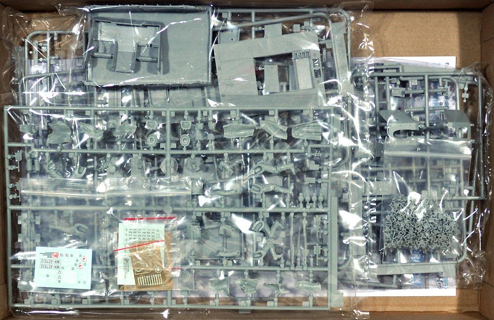 ドイツ 7.5cm PaK40/4搭載型 RSO w/冬季装備の砲兵プラモデル(ドラゴン1/35 '39-'45 SeriesNo.6640F)商品画像_1