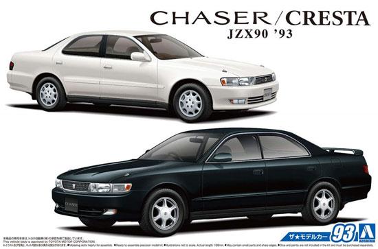 トヨタ JZX90 チェイサー/クレスタ アバンテ ルーセント/ツアラー