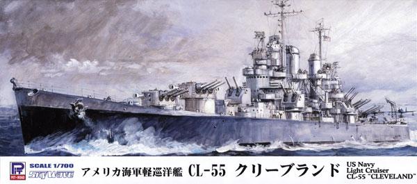 アメリカ海軍 軽巡洋艦 CL-55 クリーブランドプラモデル(ピットロード1/700 スカイウェーブ W シリーズNo.W208)商品画像