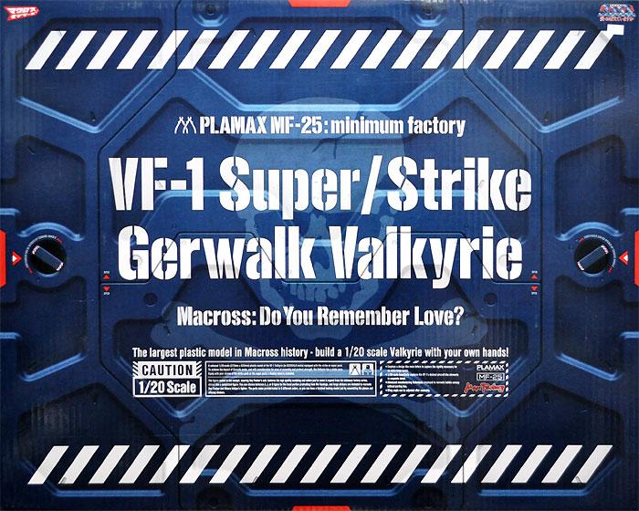 VF-1 スーパー/ストライク ガウォーク バルキリープラモデル(マックスファクトリーPLAMAX minimum factoryNo.MF-025)商品画像
