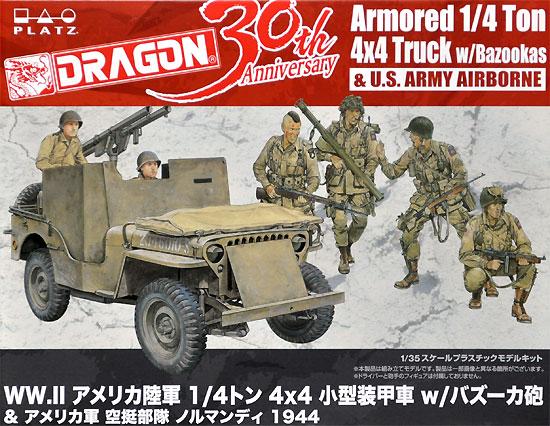 WW2 アメリカ陸軍 1/4トン 4x4 小型装甲車 w/バズーカ砲 & アメリカ軍 空挺部隊 ノルマンディ 1944プラモデル(ドラゴン1/35