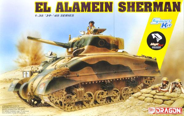 イギリス エル アラメイン シャーマン w/マジックトラックプラモデル(ドラゴン1/35