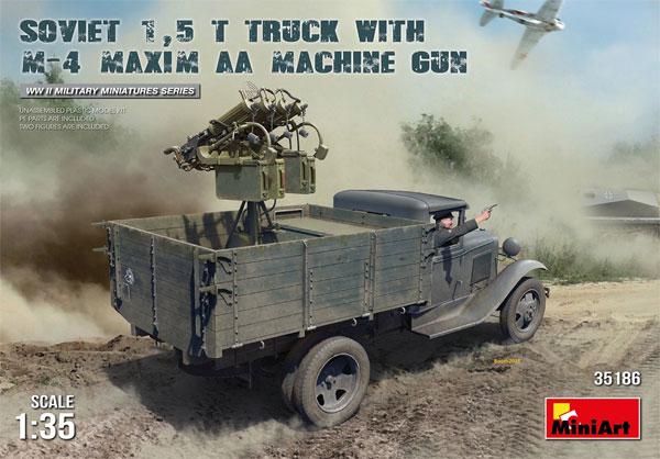 ソビエト 1.5t トラック M-4 マキシム対空機関銃搭載プラモデル(ミニアート1/35 WW2 ミリタリーミニチュアNo.35186)商品画像