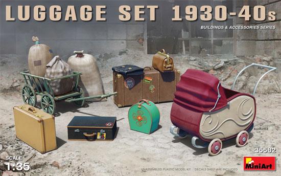 ラゲージセット 1930-40sプラモデル(ミニアート1/35 ビルディング&アクセサリー シリーズNo.35582)商品画像