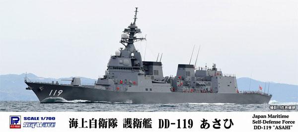 海上自衛隊 護衛艦 DD-119 あさひプラモデル(ピットロード1/700 スカイウェーブ J シリーズNo.J-082)商品画像
