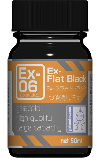 Ex-06 Ex-フラットブラック塗料(ガイアノーツガイアカラー Ex シリーズNo.30016)商品画像