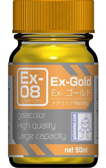 Ex-08 Ex-ゴールド塗料(ガイアノーツガイアカラー Ex シリーズNo.30018)商品画像
