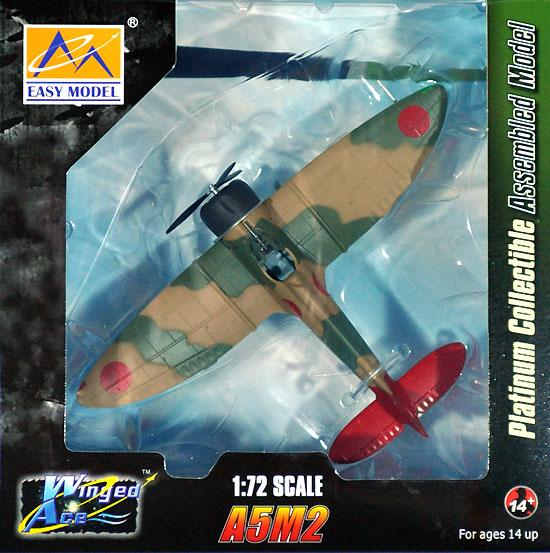 96式艦上戦闘機 第15海軍航空隊所属機 10-113完成品(イージーモデル1/72 ウイングド エース (Winged Ace)No.36454)商品画像