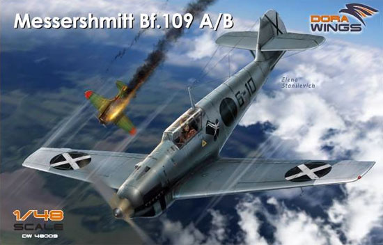 メッサーシュミット Bf109A/B コンドル軍団プラモデル(ドラ ウイングス1/48 エアクラフト プラモデルNo.DW48009)商品画像