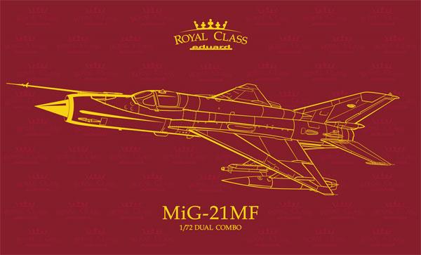 MiG-21MF デュアルコンボプラモデル(エデュアルドロイヤルクラスNo.R0017)商品画像
