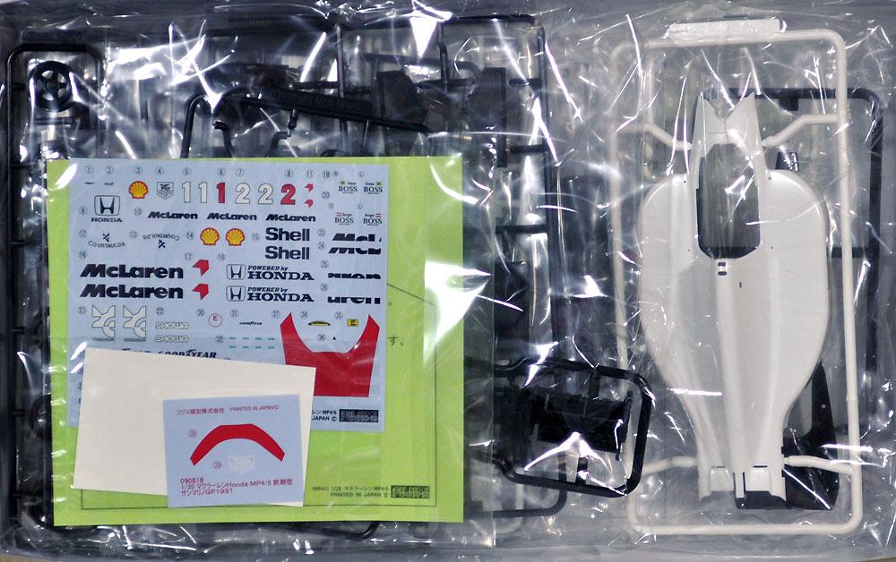 マクラーレン ホンダ MP4/6 (ブラジルGP/サンマリノGP/日本GP)プラモデル(フジミ1/20 GPシリーズNo.GP025)商品画像_1