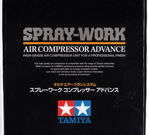 スプレーワーク コンプレッサー アドバンスコンプレッサー(タミヤタミヤエアーブラシシステムNo.74559)商品画像
