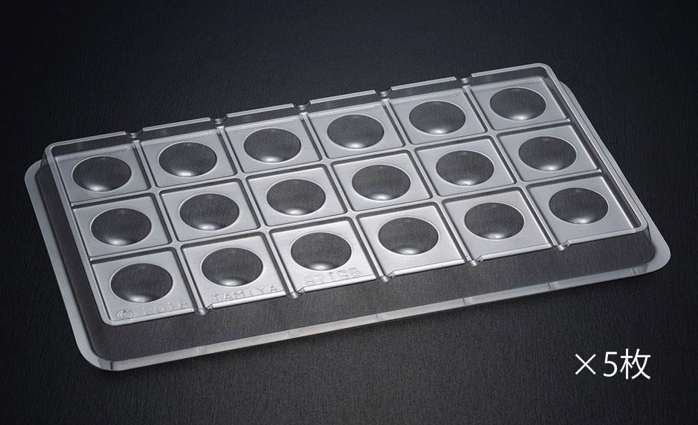 筆塗りパレット (18皿x5枚)パレット(タミヤメイクアップ材No.87195)商品画像_1