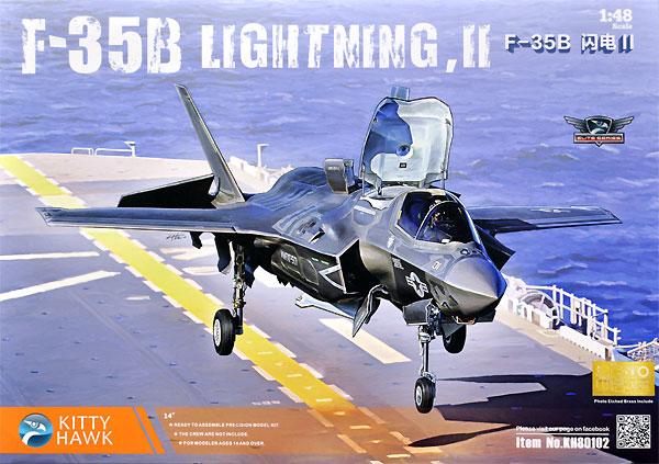 F-35B ライトニング 2 (Ver.3.0)(プラモデル)(キティホーク1/48 ミリタリーエアクラフト プラモデルNo.KH80102)商品画像