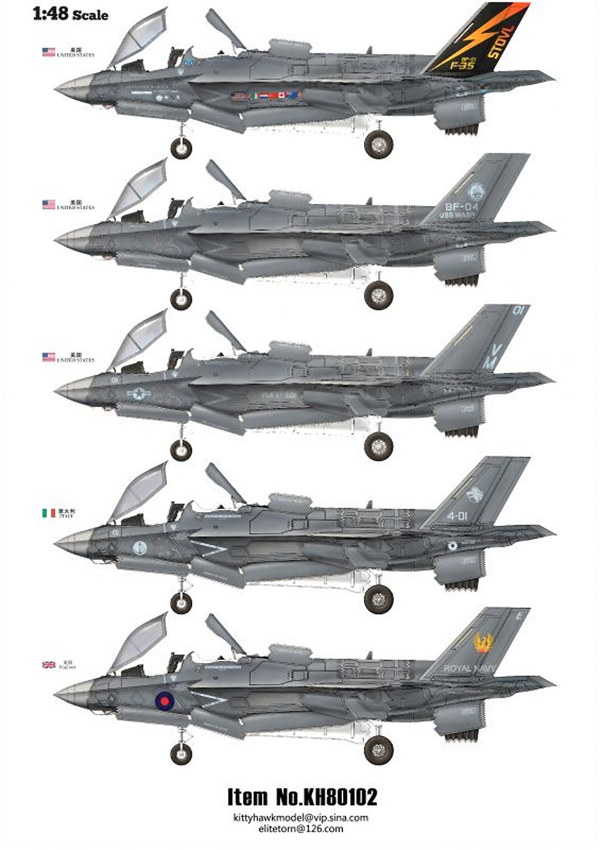 F-35B ライトニング 2 (Ver.3.0)(プラモデル)(キティホーク1/48 ミリタリーエアクラフト プラモデルNo.KH80102)商品画像_2