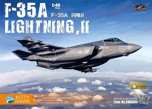 F-35A ライトニング 2 戦闘機 (Ver.2.0)(プラモデル)(キティホーク1/48 ミリタリーエアクラフト プラモデルNo.KH80103)商品画像