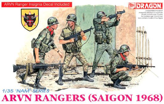 南ベトナム軍 レンジャー部隊 サイゴン 1968(プラモデル)(ドラゴン1/35 NAM SeriesNo.3314)商品画像