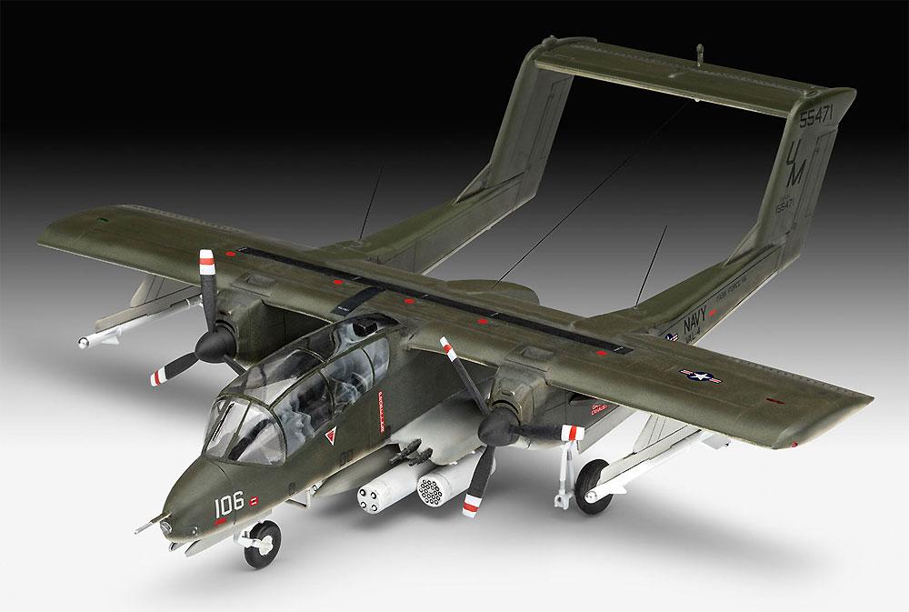 OV-10A ブロンコプラモデル(レベル1/72 AircraftNo.03909)商品画像_2