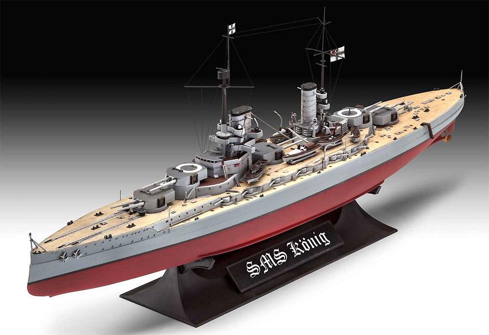 WW1 ドイツ 弩級戦艦 ケーニッヒプラモデル(レベル1/700 艦船モデルNo.05157)商品画像_1
