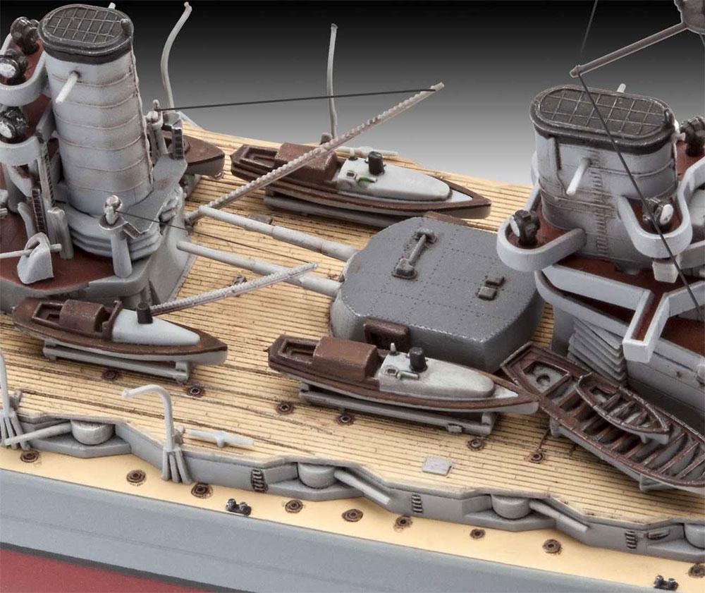 WW1 ドイツ 弩級戦艦 ケーニッヒプラモデル(レベル1/700 艦船モデルNo.05157)商品画像_3