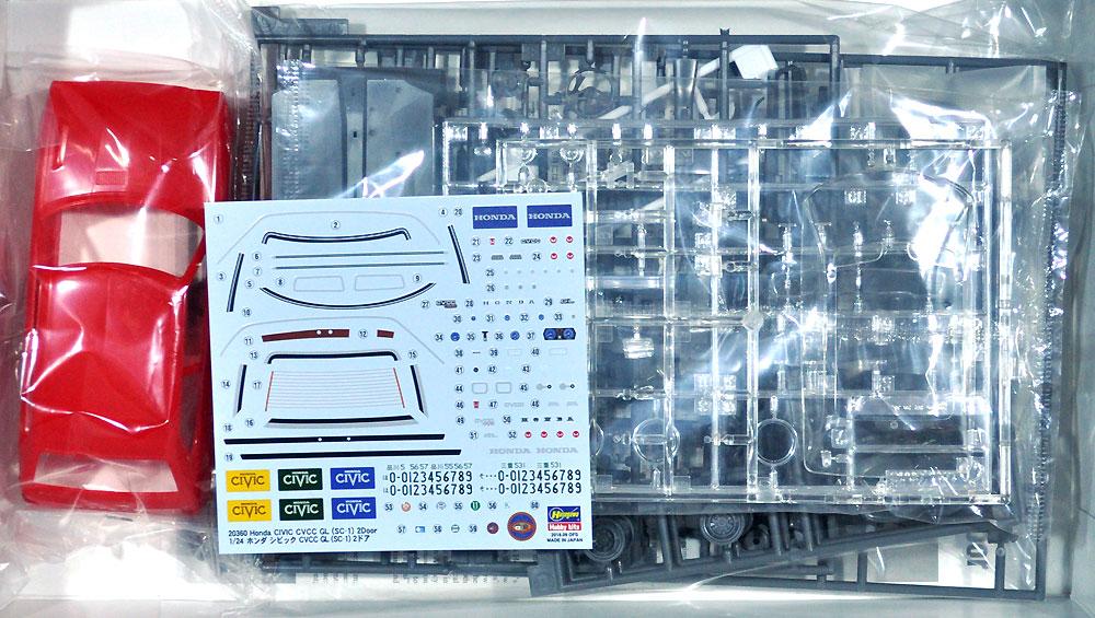 ホンダ シビック CVCC GL (SC-1) 2ドア(プラモデル)(ハセガワ1/24 自動車 限定生産No.20360)商品画像_1