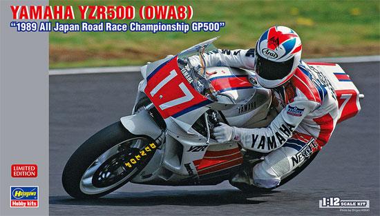 ヤマハ YZR500 (0WA8) 1989 全日本ロードレース選手権 GP500(プラモデル)(ハセガワ1/12 バイクシリーズNo.21718)商品画像