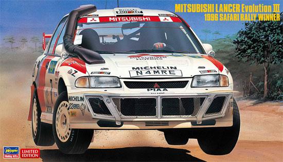 三菱 ランサー エボリューション 3 1996 サファリラリー ウィナープラモデル(ハセガワ1/24 自動車 限定生産No.20365)商品画像