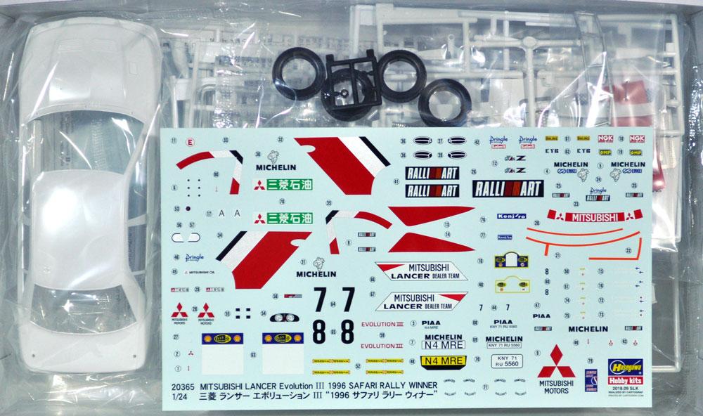 三菱 ランサー エボリューション 3 1996 サファリラリー ウィナープラモデル(ハセガワ1/24 自動車 限定生産No.20365)商品画像_1