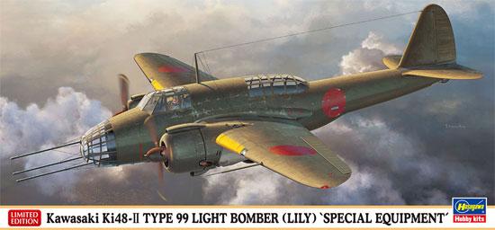川崎 キ48 九九式 双発軽爆撃機 2型 特別装備機(プラモデル)(ハセガワ1/72 飛行機 限定生産No.02287)商品画像
