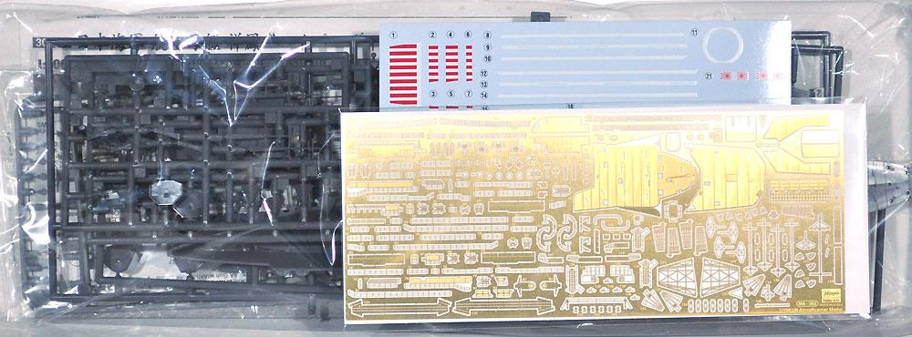 日本海軍 航空母艦 祥鳳 ハイパーディテールプラモデル(ハセガワ1/700 ウォーターラインシリーズ スーパーディテールNo.30055)商品画像_1