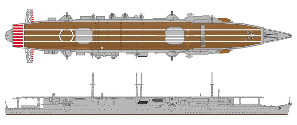 日本海軍 航空母艦 祥鳳 ハイパーディテールプラモデル(ハセガワ1/700 ウォーターラインシリーズ スーパーディテールNo.30055)商品画像_2