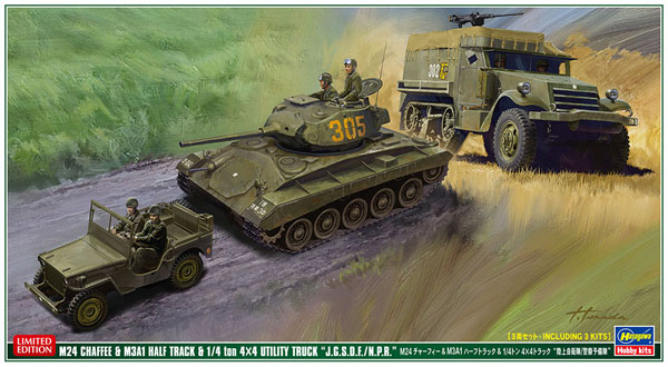 M24 チャーフィー & M3A1 ハーフトラック & 1/4トン 4×4トラック 陸上自衛隊/警察予備隊(プラモデル)(ハセガワ1/72 ミニボックスシリーズNo.30056)商品画像