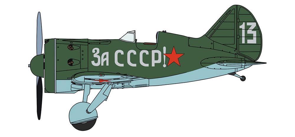 ポリカルポフ I-16 U.S.S.R.エーセスプラモデル(ハセガワ1/32 飛行機 限定生産No.08256)商品画像_2