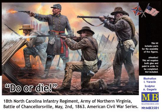 やるかやられるか - 南北戦争 南軍歩兵隊 1860年代プラモデル(マスターボックス1/35 ミリタリーミニチュアNo.MB3581)商品画像